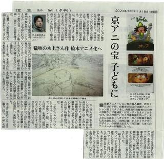 讀賣新聞.jpg