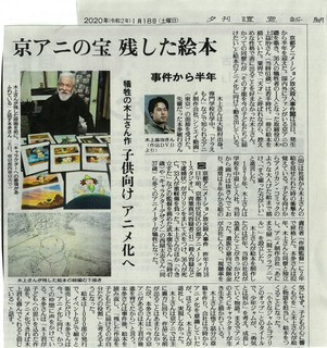 讀賣新聞2.jpg