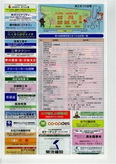 S36C-6e18041712260_0002.jpg
